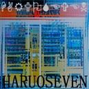 Feel It/HARUOSEVEN