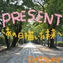 PRESENT~あの日描いた未来~/DAISUKE