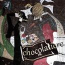 chocolatiere/るなちゅ