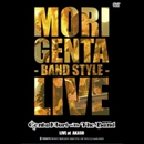 Genta Mori with The Band LIVE at AKASO 2010/森源太