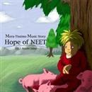 Hope of NEET Small Edition/齋藤 充至