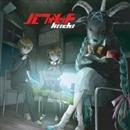 バフォメット/kiichi