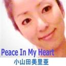 Peace In My Heart/小山田美里亜