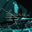 TERMINAL/中島久恵