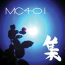 集/MC 401