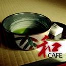 和カフェのための音楽 ~和室が似合う上質BGM~/Various Artists
