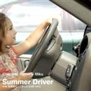 Summer Driver/ちえ