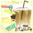 Ice Cafe Latte (Just a Cream)/ぱん