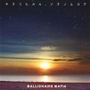 キラリヒカル、ソラノムコウ/BALLIONAIRE MAFIA