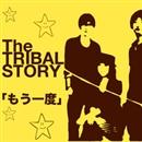 もう一度/The TRIBAL STORY