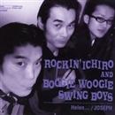 Helen…/JOSEPH/ROCKIN' ICHIRO&BOOGIE WOOGIE SWING BOYS