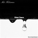 Silent Dance/Ado Nakamura.中村亜土