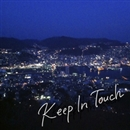 Keep In Touch/佐々木慶