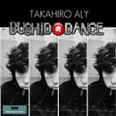 武士道ダンス/Takahiro Aly