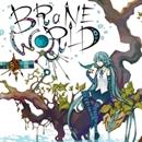 BRaNE WoRLD/スターライトP/Benjamin
