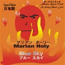 Blue Sky(日本盤)/Marian Holy