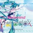 Systemind Paradox/Heavenz