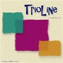 TrioLine -トリオライン-/彩音 ~xi-on~