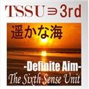 遥かな海/TSSU(TheSixthSenseUnit)