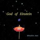 God of Einstein/Mitsuhiro Sato