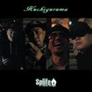 Kuchiguruma - EP/Slamma Dubski