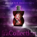 fraCollection/Various Artists