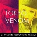 追憶のリロケート/TOKYO VENOM