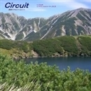 Circuit/朝焼けアルファルファ