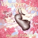Wherever you are,/巴田みず希 mizuki TOMODA