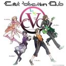 ハツメロ!/Carrot Vacation Club