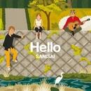 Hello/SANISAI