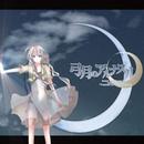 弓月のアルナスル/As'257G