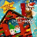 英語で歌おう!チャイルドBOSSA ~LOVE クリスマス BEST20~/ボーイ・ミーツ・ガール