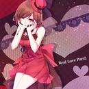 Real Love Part2/MineK