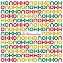The Christmas Songs/NOKKO