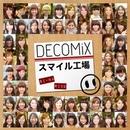 スマイル工場/DECO MiX