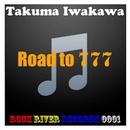 Roadto777/TakumaIwakawa