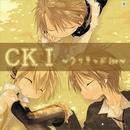CK 1~クリキッド1st~/クリキッド
