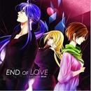 End of Love/MineK