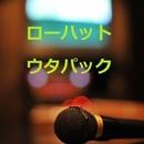 ウタパック/ローハット