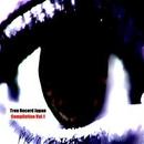 Tron Record Japan Compilation Vol.1/Various Artists