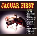 JAGUAR FIRST/JAGUAR