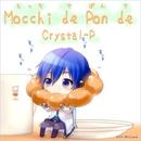 Mocchi de Pon de/HzEdge(クリスタルP)