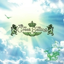Great Sailing/ひまわる