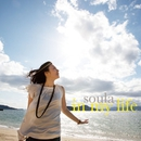 in my life/soula