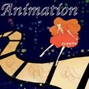 Animation/エレキモグラ