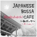 Japanese Bossa Shakuhachi Cafe/MOCANOKO
