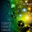 TOKYO DANCE DRIVE/Track Maker R