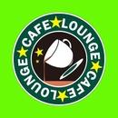 カフェで流れるアンビエント/Various Artists