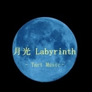 月光 Labyrinth/Tart Music